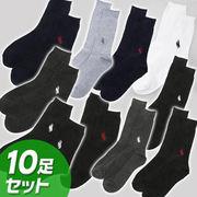 【婦人】ワンポイント刺繍カウボーイクラブソックス/色おまかせ