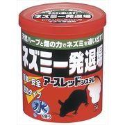 ネズミ一発退場 (くん煙タイプ) 【 アース製薬 】 【 殺虫剤・ネズミ 】