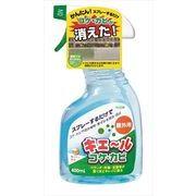 キエール コケ・カビ 【 東京企画販売 】 【 住居洗剤・重曹 】