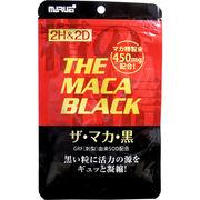 2H&2D ザ・マカ・黒 パウチタイプ 60粒入