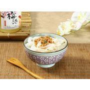 【強化】 4.5号茶碗(紫地白桜)    おうち料亭/茶碗/お茶漬け/ごはん茶碗/