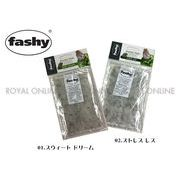 S) 【FASHY】 HWB 6789 ファシー専用 取り替え アロマパッド 2個セット 全2種類