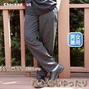コックパンツ コックコート コック服 メンズ ズボン チェック 【820227】 MUCHU
