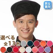 コック帽 メンズ 3点セット 店員用 ユニフォーム 丸帽子 制服 料理用 【499】 MUCHU