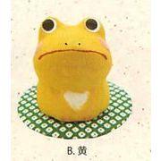 【ご紹介します!信頼の日本製!ほっこりかわいい!ちぎり和紙おすわりカエル(2色)】B.黄色