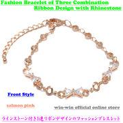 人気モデル☆カットストーン付き3連リボンチャームデザインのオシャレなファッションブレスレット