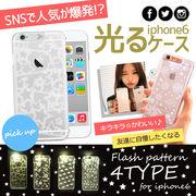 光る iphone 6 ケース カバー LED キラキラ 携帯 SNS 人気