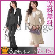 【A3-AS】ストレッチ素材3点セットスーツ(c563845)セレモニー 入学式 入園式