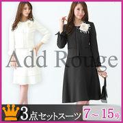 【A3-AS】リボンポケット3点セットスーツ(c562378)ママ セレモニー