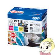 LC119/115-4PK ブラザー 純正インク 大容量タイプ(お徳用4色パック)