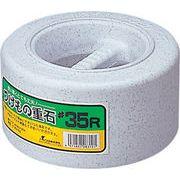 リス 『本格的漬物容器』 漬物重石丸型#35R SN