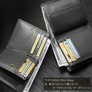 イギンボトム 牛革二つ折り財布ウォッシュドレザー IG-3150 ブラック
