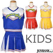 《リニューアル》KIDS☆子どもサイズのチアガール【キッズ/コスプレ/衣装】《在庫一掃セール》