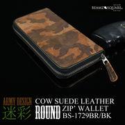 BEMAZSQUARE 迷彩柄スウェード牛革ラウンドファスナー長財布 BS-1729ブラウン