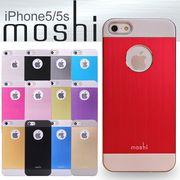 iPhone5 iPhone5s ケース iGlaze5 moshiカラーケース モシ  ヘアライン