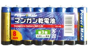 パワーメイト マンガン乾電池(単3・8P) 273-03