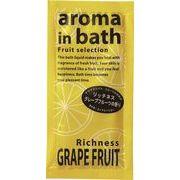 ◆日本製◆アロマインバス バブルバス【グレープフルーツの香り】