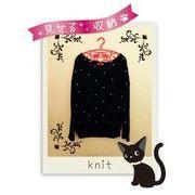 【即納】シルエットねこハンガー 5Pピンク 【猫】【ネコ】