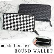大特価 長財布 本革ラウンドウォレット メッシュファスナー 編み込み財布 キーズ Keys