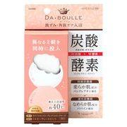 発泡入浴剤(時間差濃厚炭酸) ダ・ブール炭酸酵素 /日本製