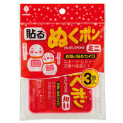 使い捨てカイロ 貼るぬくポン(ミニ)衣類に貼るカイロ3個入/日本製