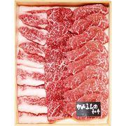 北海道明正牧場かみふらの和牛・焼肉600g【代引不可】【送料無料】産直