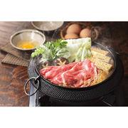 【代引不可】 鹿児島県産黒毛和牛 ロースすき焼き用1kg