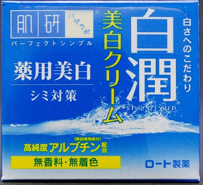 肌研(ハダラボ) 白潤 薬用美白クリーム 【 ロート製薬 】 【 化粧品 】