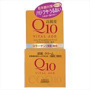 バイタルエイジQ10クリーム40G 【 コーセーコスメポート 】 【 化粧品 】