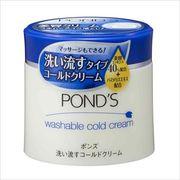 ポンズ ウォッシャブルコールドクリーム 270g 【 ユニリーバ 】 【 メイク落とし・クレンジング 】