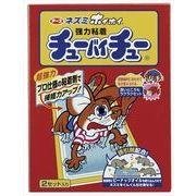 ネズミホイホイ チューバイチュー(折り目付き) 【 アース製薬 】 【 殺虫剤・ネズミ 】