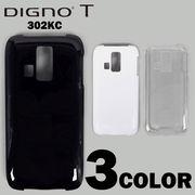 DIGNO T 302KCスマホケースカバー 無地 スマートフォンケース Y mobile