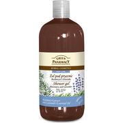 Elfa Pharm Green Pharmacy グリーンファーマシー Shower Gel シャワージェル Rosemary&Lavender