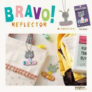 【交通安全、夜の外出に♪】REFLECTOR BRAVO! バンビーニール リフレクター