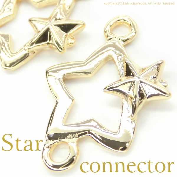 "★L&A Original Parts★K16GP★煌めくゴールドカラー★スター""コネクター""♪153 ""Star connector"""