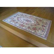 ゴブラン織り玄関マット:ボルドー 70x120 ベージュ
