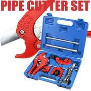 塩ビ管やパイプを切断・曲げ・フレア加工 配管の修理、加工に パイプカッターセット