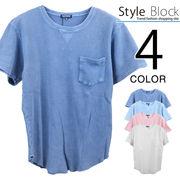 ピグメント加工ワッフルクルーネックTシャツ/sb-255680