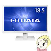 液晶モニタ 18.5インチ ワイド アイ・オー・データ LCD-AD194ESW