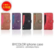 手帳型 バイカラー スエード レザー調 アイフォン iphone6 iphone6S iphone6plus