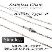 ステンレス★チェーン(アズキ2)★SK-Trade