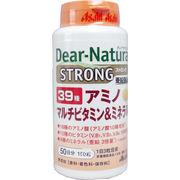 ※ディアナチュラ ストロング 39種アミノ マルチビタミン&ミネラル 50日分 150粒