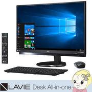 NEC 23.8型デスクトップパソコン LAVIE Desk All-in-one DA970/HAB PC-DA970HAB [ファインブラック]