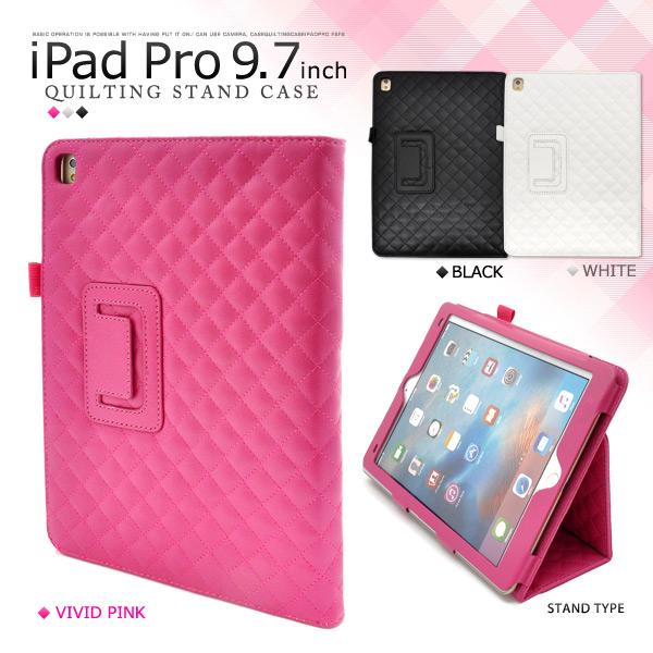 <スマホ・プロ9.7インチ用>iPad Pro 9.7インチ用キルティングレザースタンドケース!