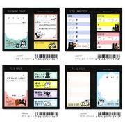 PINE BOOK Oshigoto Fusen / お仕事ふせん・モノアニマル【2017_7月発売】4種