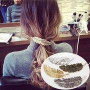 リーフモチーフバレッタ 落ち葉 葉っぱバレッタ ヘアアクセサリー エレガントな髪留め