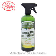 Maitre Savon de Marseille ハウスホールドクリーナー 750ml Household cleaner SAVONNERIE du MIDI