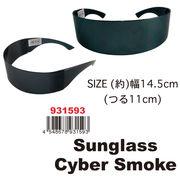【ハロウィン コスプレ】サングラス Sunglass Cyber Smoke サイバー パーティー