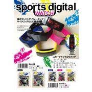 スポーツデジタルウォッチ カラー