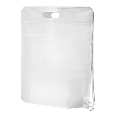 不織布ショルダーバッグ(白)/名入れ ワンショルダー 軽い 丈夫 ノベルティ 景品